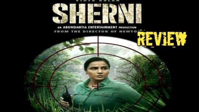 Sherni Movie Review In Hindi